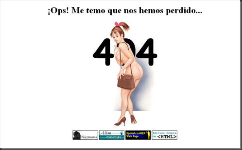 404 error — смешные странички